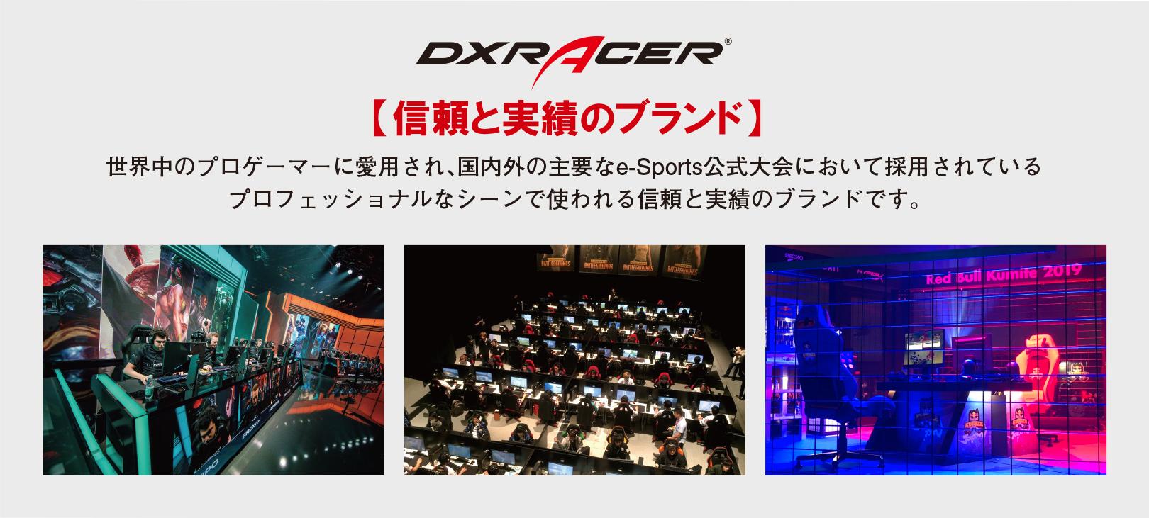 DXK06ブランド