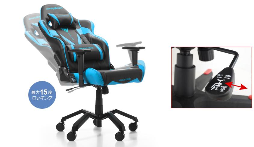 背もたれリクライニング+座面ロッキング(ゆりかごモード)機能
